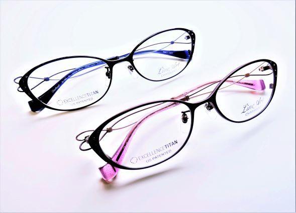 秦野の眼鏡専門店アイポイントのフレーム・ラインアート