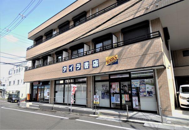 秦野の眼鏡専門店アイポイント・東海大学前駅からのアクセス