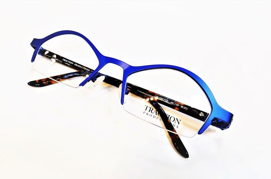 秦野市の眼鏡専門店アイポイントのフレーム販売